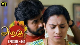 Azhagu - Tamil Serial | அழகு | Episode 444 | Sun TV Serials | 07 May 2019 | Revathy | VisionTime