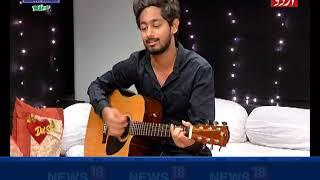 Dilse -  Interview Of Singer Purusharth Jain On News18 Urdu