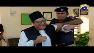 Romeo Weds Heer - Best Comedy Scene 16 | HAR PAL GEO