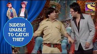 Sudesh Unable To Catch Any Thief - Jodi Kamaal Ki