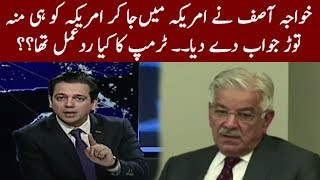 Khawaja Asif Courageous Talk In America Made Pakistanis Proud