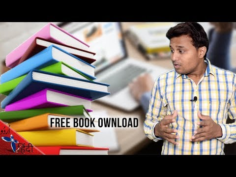 How to Download any book for free in PDF