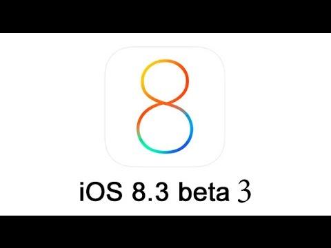 Как установить ios 8.3 beta 3 | Vlad DIY