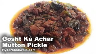 Gosht Ka Achar in URDU - HINDI