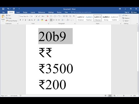 Easy Shortcut key to Insert Indian Rupees Symbol in MS Word