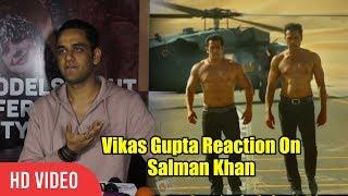 Vikas Gupta Reaction On Salman Khan Race 3 | Race 3 Trailer Reaction