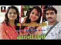 Raksha Bandhan Special Interview 2018 Jignesh Kaviraj,Kajal Maheriya,Shital Thakor | CMW Gujarati