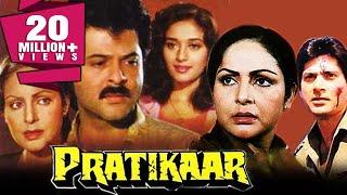 Pratikar (1991) Full Hindi Movie | Anil Kapoor, Madhuri Dixit, Rakhee, Om Prakash