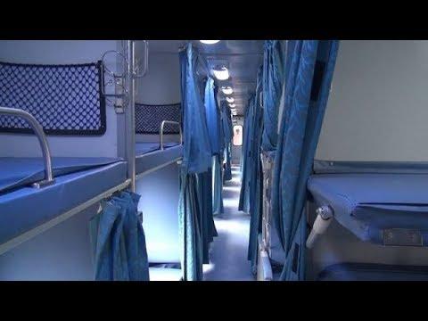 Railways Diktat: Sleep an hour less on train now
