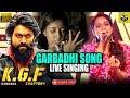 Garbadhi Song Live Singing By Ananya Bhat KGF Songs Chittara Star Awards 2019 KGF Garbadhi mp3