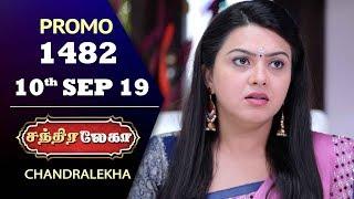 Chandralekha Promo   Episode 1482   Shwetha   Dhanush   Nagasri   Arun   Shyam