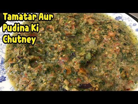 Tamatar aur Pudina ki Chutney/Dal Chawal Ka Sath Khaye Jane Wali Spicy Chutney By Yasmin's Cooking