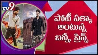 Mahesh Babu-Allu Arjun all set for a clash - TV9