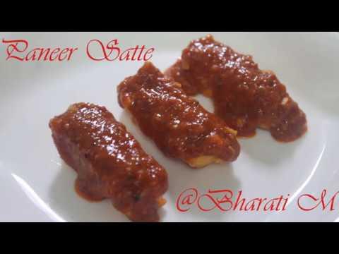 Paneer Satay/ Veg Starter Recipe/Yummy & Delicious/schezwan chutney/satay sauce/Best Starter