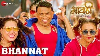 Bhannat - Gavthi | Anand Kumar (Anddy), Shrikant Patil, Sadanand Yadav & Ajeeth | Shreyashh