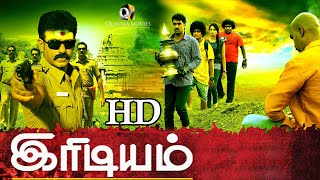 Download Tamil full movies 2015 new releases IRIDIUM || Latest Tamil movies [HD] Video