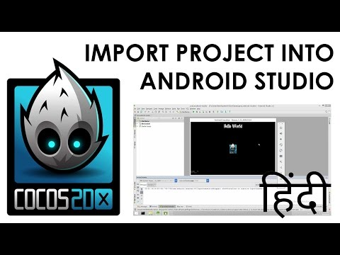 How to Import cocos2d-x v3.13 Project into Android Studio for Windows pc | in hindi / Urdu