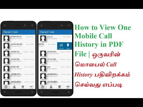 How to View One Mobile Call History in PDF File