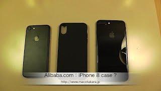 alibabacomiphone 8 case