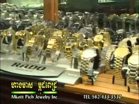 Mkott Pich Jewelry INC. Custom Design - Fine Jewelry - Swiss Watches - Glasses