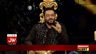 Sehr Aamir Kay Sath | Sehri Transmission with Dr.Aamir Liaquat | 11th June 2018