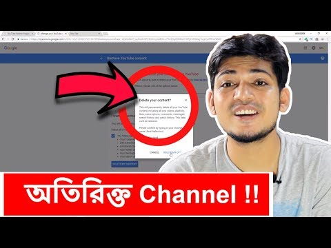 How To Delete Unwanted YouTube Channels - RealTech Master  NEW Update