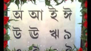 bangla benjon borno typing /writing - Unblock YouTube grants