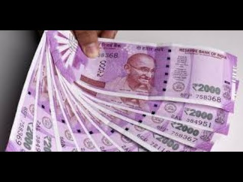 Indian Banknote Recall