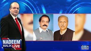 Sharif Khandan Ke Khilaf Dobara Tehkeek   Nadeem Malik Live   SAMAA TV   20 Sept 2017