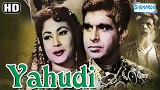 Yahudi (HD) - Dilip Kumar - Meena Kumari - Sohrab Modi - Old Hindi Movie
