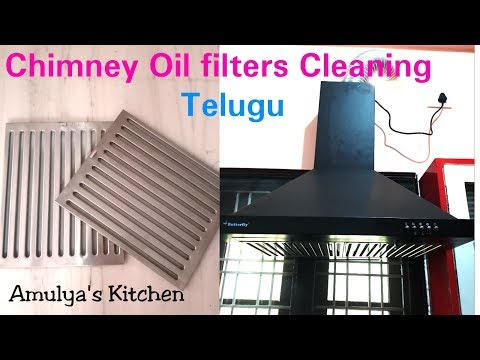 How to Clean Chimney Oil Filters at Home in Telugu/Butterfly Chimney Cleaning Easy & simple Method
