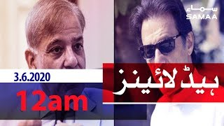 Samaa Headlines - 12am | Sindh main kal se transport chalane ki ijazat