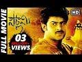 Pournami 2006 Telugu Full Length Movie Prabhas Trisha Charmy Rahul Dev Sindhu Tolani MTC