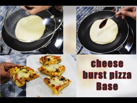 cheese burst pizza Base | cheese burst pizza base In Fry pan | Fry Pan  pizza Base |By Amruta