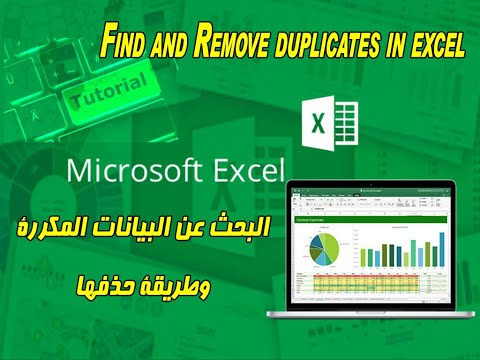 Find and Remove duplicates in excel