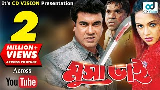 Musa Vai   Full HD Bangla Movie   Manna, Nodi, Mehedi, Shikha, Misha Shodagor   CD Vision