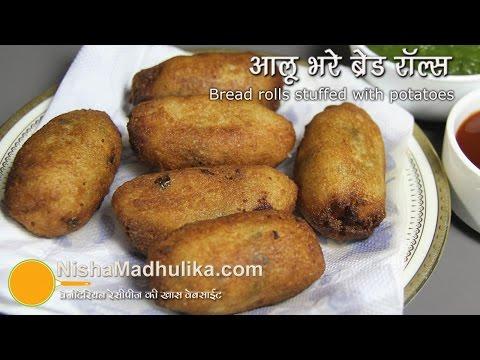 Bread Roll - Bread Potato Rolls - Bread rolls stuffed with potatoes