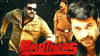 Brothers | Hindi Dubbed South Movie | Romantic Action | Mammootty |  Mohanlal |  Seema