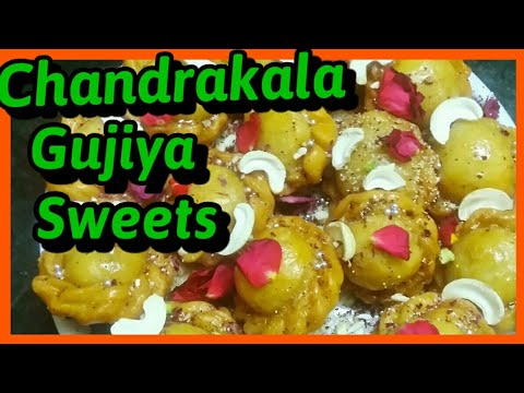 Holi special |Chandrakala Gujiya Recipe, चन्द्रकला रेसिपी, | Suryakala Sweet Recipe |