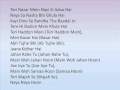 Crook Mera Bina Song Lyrics