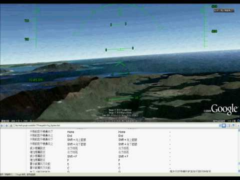 How to fly a plane with Google Earth [fail]