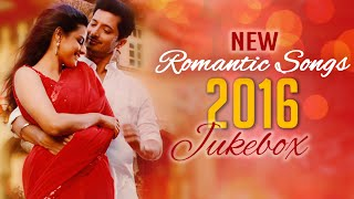 Super 10: New Romantic Songs 2016 | Best Marathi Songs | Jukebox | Rajshri Marathi