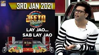 Jeeto Pakistan - Fahad Mustafa – 3rd January 2021 - ARY Digital