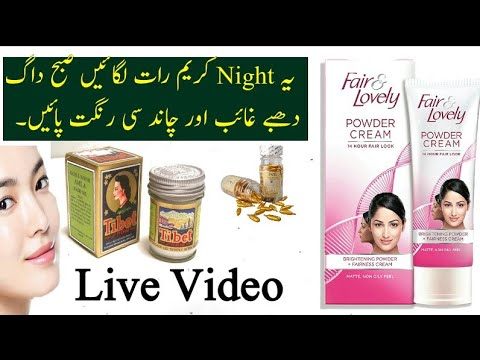 Summer Whitening Magical formula 100 % Effective | Permanent Face Whitening Cream | Remove Pimples