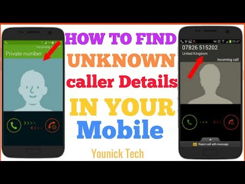 How to find unknown caller details in your mobile- [HINDI/हिन्दी]
