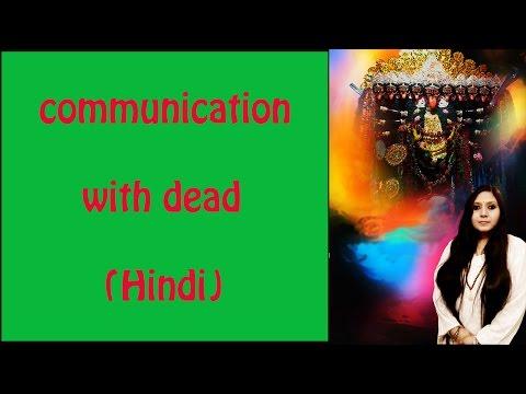 communication with dead (hindi):mahakali vedic healing: usa,uk,uae,india,Singapore,Canada,asia