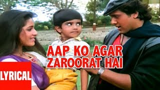 Aap Ko Agar Zaroorat Hai Lyrical Video | Hatya | Kishore Kumar, Asha Bhosle | Govinda, Neelam