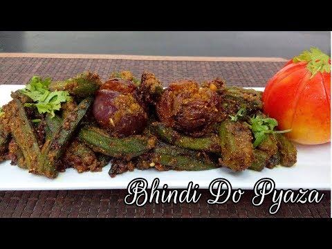 Bhindi Do Pyaza Recipe in Hindi   भिंडी दो प्याजा