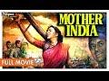 Mother India 1957 Full Movie Hd  Nargis  Sunil Dutt  Bollywood Classic Movie  Nupur Audio