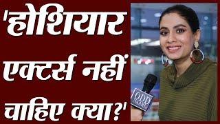 Shreya Dhanwanthary ने कहा, Imran Hashmi फिल्म में हैं तो गाने अच्छे ही होंगे  Why Cheat India